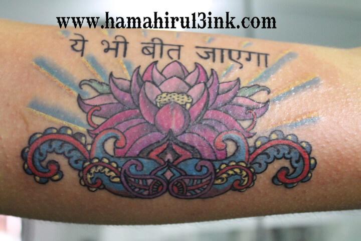 Tatuaje flor de loto en color Hamahiru 13 ink Tattoo & Piercing
