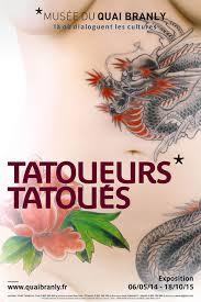 "Cartel de la expo ""Tatuadores Tatuados"""