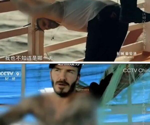 Los tatuajes de Beckham borrados.